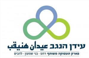 לוגו עידן הנגב